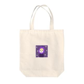 おナス🍆 Tote bags