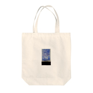 HURRY UP ☆ Tote bags