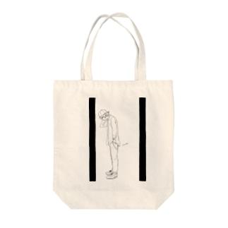 待ちぼうけ Tote bags