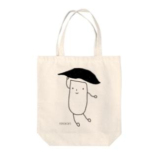 エリンギ先生 Tote bags