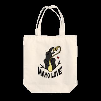 ✳︎トトフィム✳︎のカラス、マヨネーズ愛 Tote bags