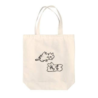 forgery Tote bags