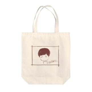 日日是好日 男の子 Tote bags