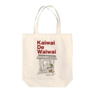 Kaiwai De Waiwai Tote bags