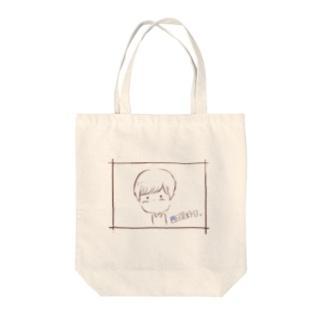 日日是好日 男の子2 Tote bags