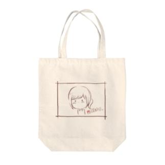 日日是好日 女の子2 Tote bags