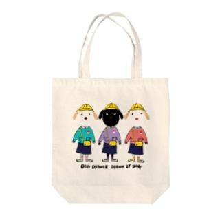 なんとか三姉妹 Tote bags