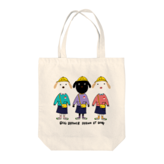 Dog Drawer Drawn by Dogのなんとか三姉妹 Tote bags