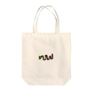 龍五郎 Tote bags