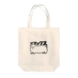 ブタックス Tote bags
