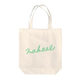 nakoel_green Tote bags
