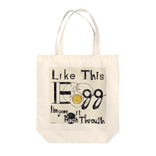 Hatch! Tote bags