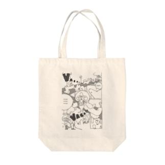働き方改革 Tote bags