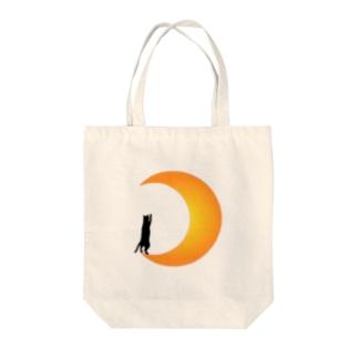 お月様までもうちょっと。。 Tote bags