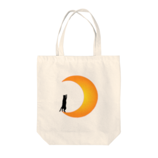 calm工房-smileのお月様までもうちょっと。。 Tote bags