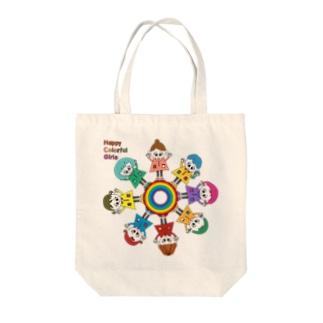 Happyカラフルガールズ Tote bags