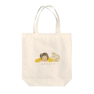 ペッタートロゴ Tote bags