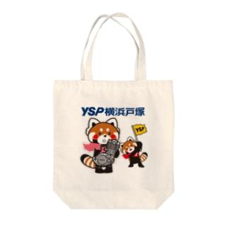 YSパンダメインA Tote bags