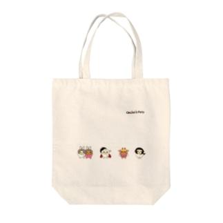 ひつじのペコラ・ポコラ(へんしん) Tote bags