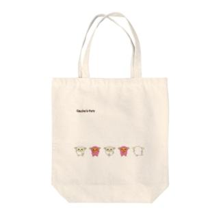 ひつじのペコラ・ポコラ Tote bags