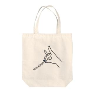 キツネとは宇宙なのでは? Tote bags