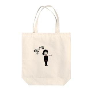 Stronzoドラキュラ Tote bags