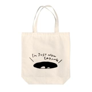 食事中 Tote bags