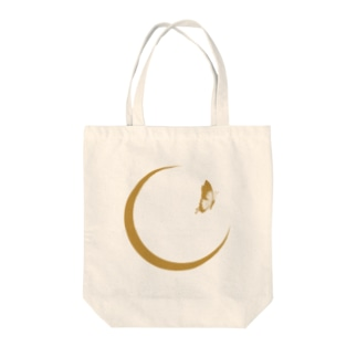 Mooner Butterfly (Gold) Tote bags