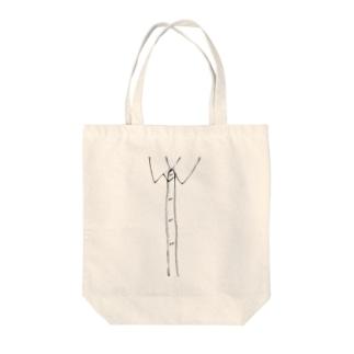 わい、シャツ。 Tote Bag