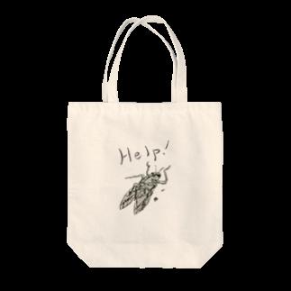 Hoshino Asato.の助けてちょ Tote bags
