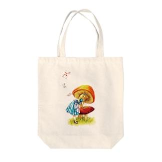 Wonderland?! Tote bags