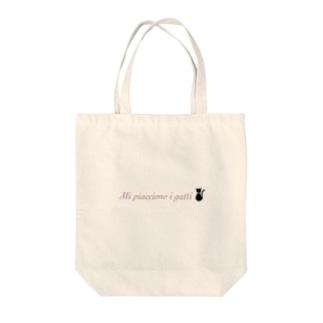 ねこ Tote bags