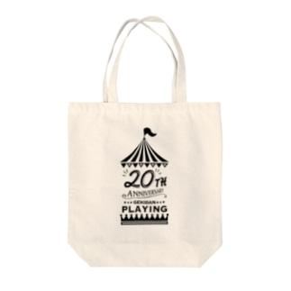 劇団プレイング20周年記念 Tote bags