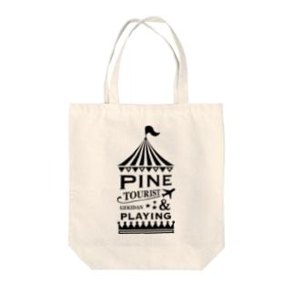 パイン&プレイングオリジナル Tote bags