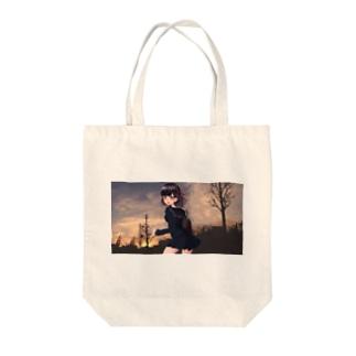 下校 Tote bags