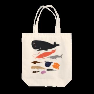 Keroponの深海生物っ Tote bags