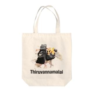 ティルバンナマライ Tote bags