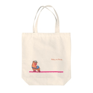 Capybara with Ruby Tote bags