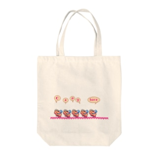 Capybara with Ruby (icon) Tote bags