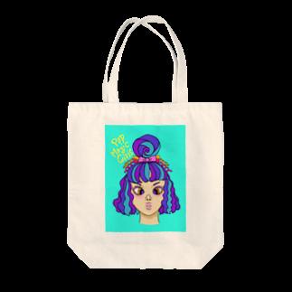 Pop Magic GirlsのCandy Girl🍭 Tote bags