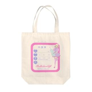 内服薬 Tote bags