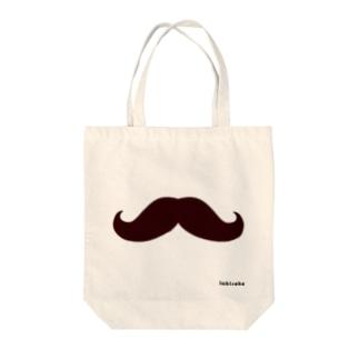 ヒゲ Tote bags