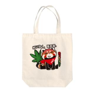 熱で少しおかしくなるYSパンダ Tote bags