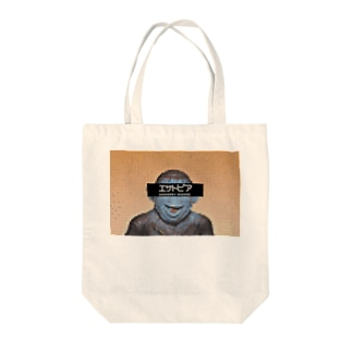 エサトピア Tote bags