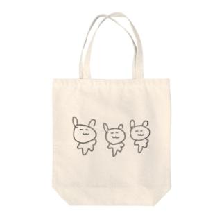 さんびきうさぎ Tote bags