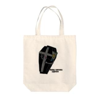 サイプレスキャット Tote bags