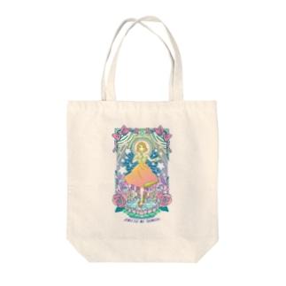 伝説のオハナシ(fancy.ver) Tote bags