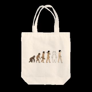 酒本さけの人類の進化 Tote bags
