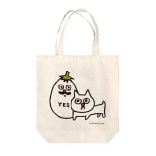 猫の小林さんとナスビ仲良し Tote bags