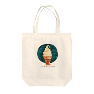 ソフトクリームbotロゴ(大) Tote bags